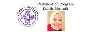 Practitioner Training with Dahlia Mostafa